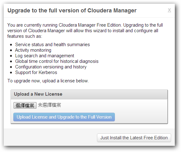 cloudera-manager-02